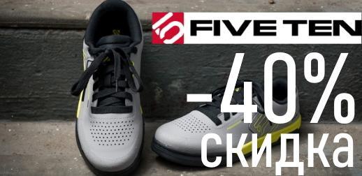 five-ten