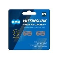 Замок цепи KMC 11R EPT серебряный упаковка 2 шт.
