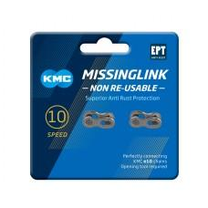 Замок цепи KMC 10R EPT серебряный упаковка 2 шт.